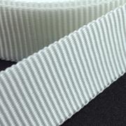 10 Meter Gurtband Einfassband weiß 25mm PP