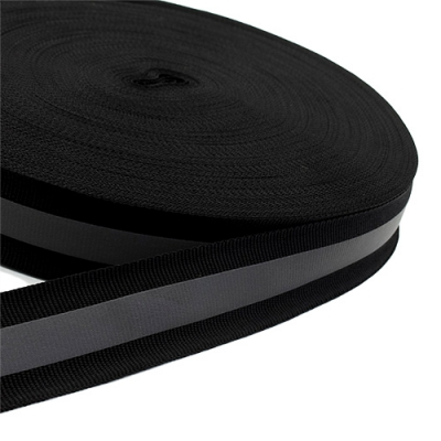 4m Reflektorband schwarz 26mm
