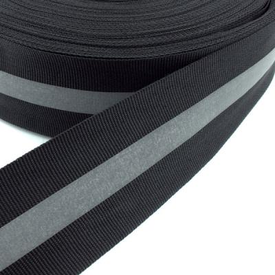 Reflektorband schwarz 40mm