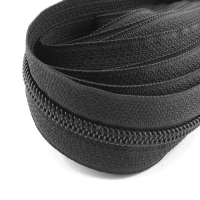 5 Meter Endlosreißverschluss schwarz 5mm