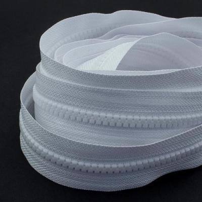 5m Profil-Endlosreißverschluss weiß 5mm