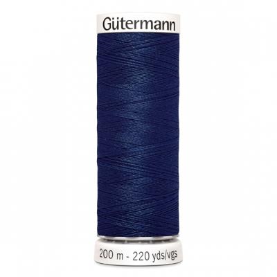 Gütermann Allesnäher 200m Farbe 13