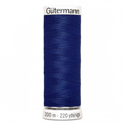 Gütermann Allesnäher 200m Farbe 232