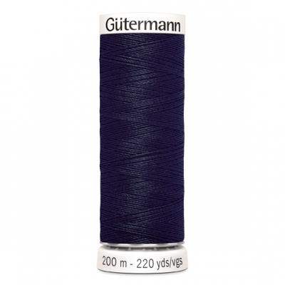 Gütermann Allesnäher 200m Farbe 339