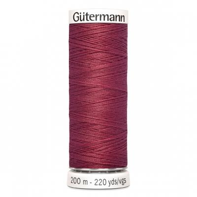 Gütermann Allesnäher 200m Farbe 730