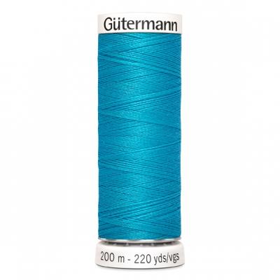 Gütermann Allesnäher 200m Farbe 736