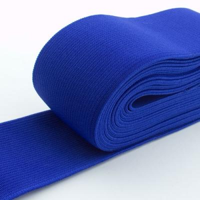 Gummiband 50mm blau