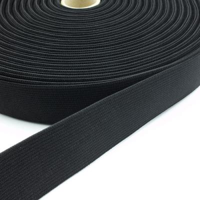 Gummiband 50mm schwarz