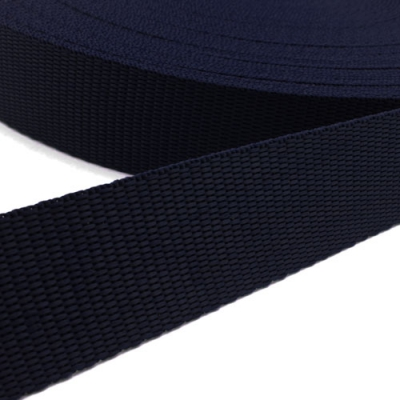 Hochwertiges Gurtband dunkelblau 20mm