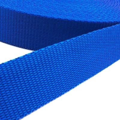 Hochwertiges Gurtband kobaltblau 25mm