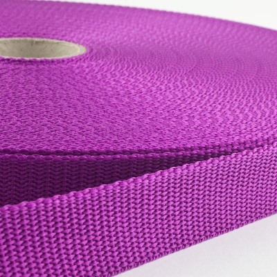 Gurtband 40mm Made in Germany violett