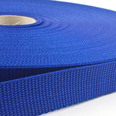 Gurtband 40mm Made in Germany blau