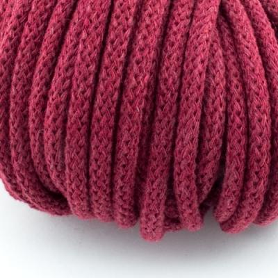 Baumwollkordel bordeaux 5mm mit Kern