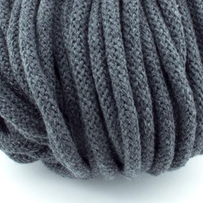 Baumwollkordel dunkelgrau 5mm mit Kern
