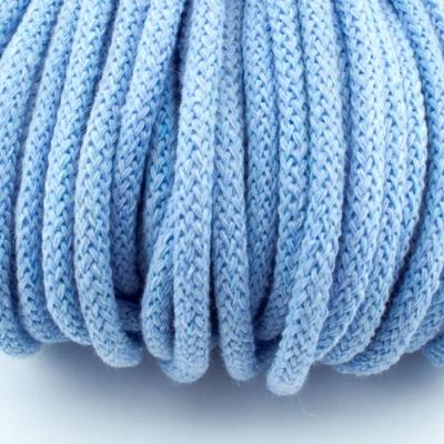 Baumwollkordel hellblau 5mm mit Kern
