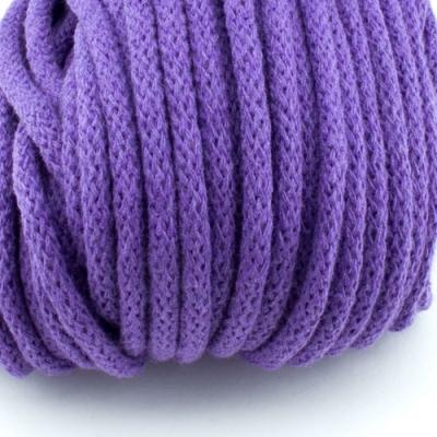 Baumwollkordel violett 5mm mit Kern